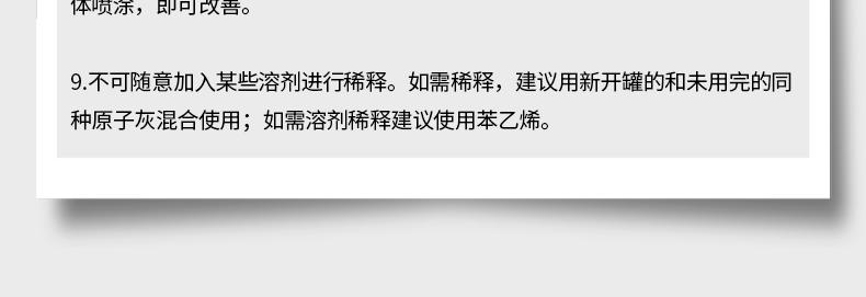 东莞市汇胜化工有限公司原子灰 高温原子灰 导电原子灰 多功能原子灰 进口原子灰 汽车原子灰 金属钣金原子灰